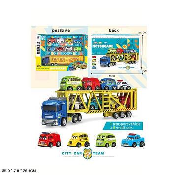 "Трейлер ""City Car Team"" машинки 8шт,у кор-ці,35х7х26см №278-46(24)(48) КІ"