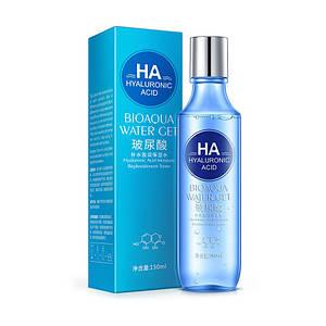 Увлажняющий тонер BIOAQUA Water Get 150 мл с гиалуроновой кислотой лосьон