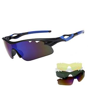 Сонцезахисні антиблікові окуляри Han-Wild 9302 Blue поляризаційні для вело спорту водіїв сноуборду