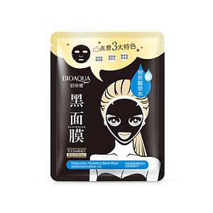 Тканевая маска для лица BIOAQUA Black Mask 30г с бамбуковым углем и гиалуроновой кислотой