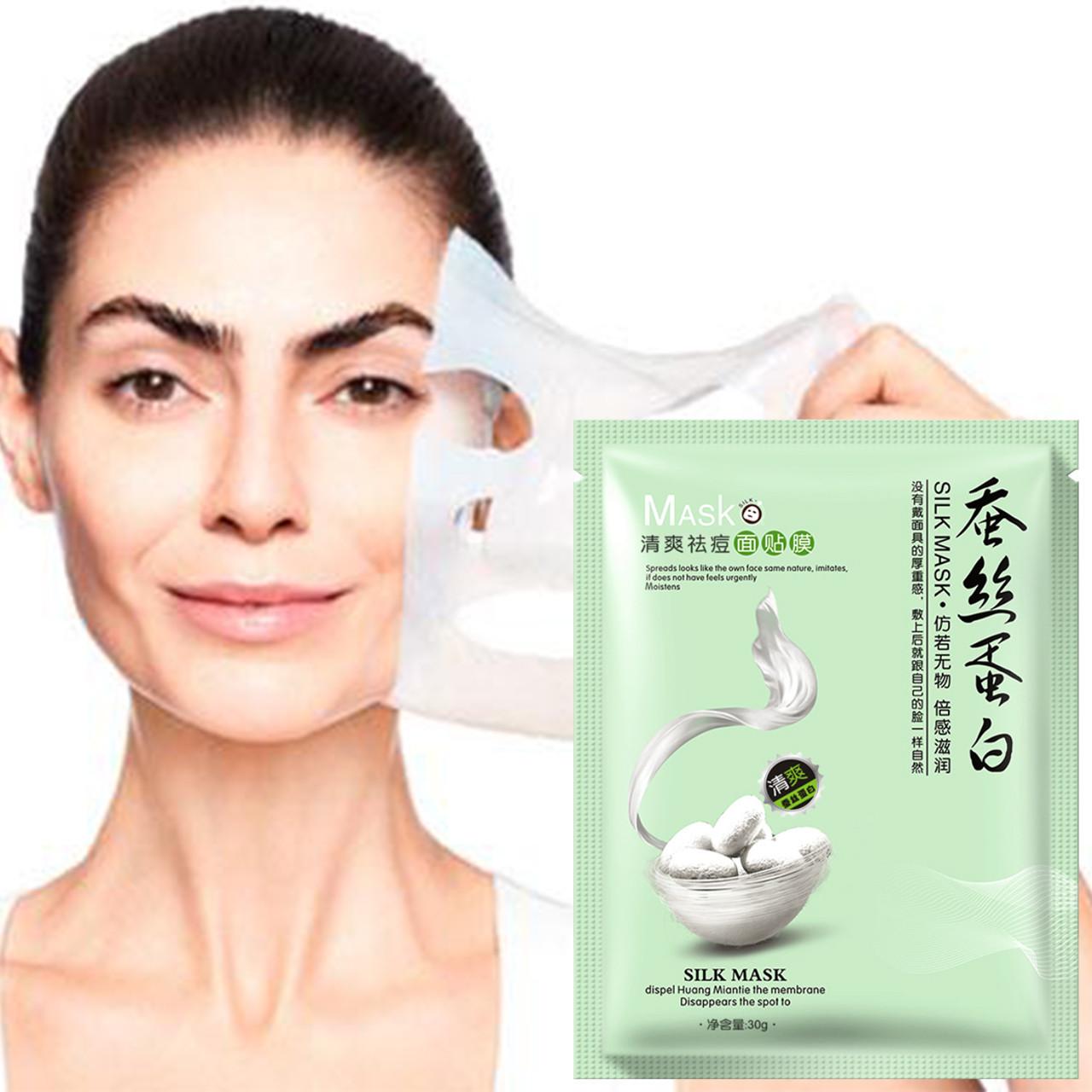 Тканинна маска з протеїнами шовку Bioaqua Silk Mask Зволожуюча Від пігментації Для Свіжості і Сяйва