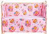 Захист у ліжечко Qvatro Gold ZG-02 рожева (ведмедик, дві бджілки, зірки), фото 2