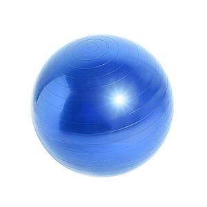 Фітбол для фітнесу йоги Dobetters Profi Blue 55 cm немовлят м'яч гімнастичний гладкий