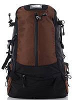 Туристичний рюкзак 062 brown Купити рюкзаки для походу недорого Рюкзак для туризму