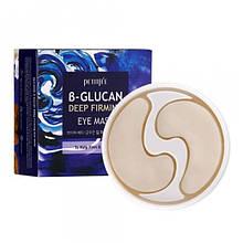 Патчі тканинні під очі Petitfee B-Glucan Deep Firming Eye Mask