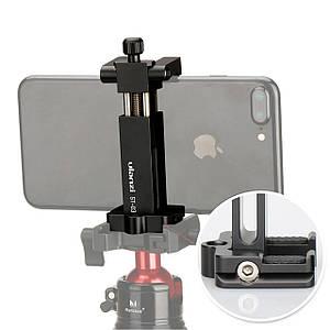 Тримач для смартфона Ulanzi ST-03 Black на штатив для фото відео зйомки різьблення ¼ дюйма