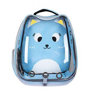 Рюкзак-переноска для кошек Taotaopets 256604 Blue Panoramic Cats сумка-контейнер 34*28*40 cm
