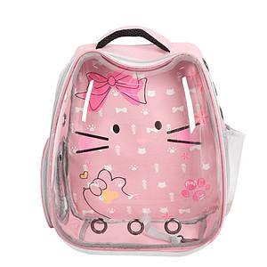 Рюкзак-переноска для кошек Taotaopets 256604 Pink Panoramic Cats сумка-контейнер 34*28*40 cm