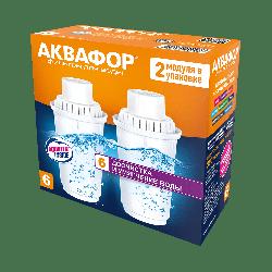 Картриджи Аквафор В100-6 (комплект 2 шт) для жесткой воды