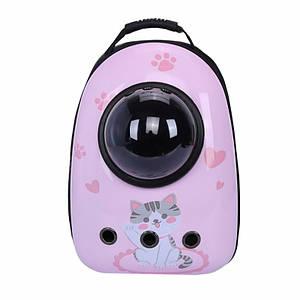 Рюкзак-переноска для кошек Taotaopets Window Pink Cat кошек собак с иллюминатором