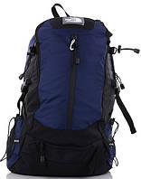 Туристичний рюкзак 062 blue Купити рюкзаки для походу недорого Рюкзак для туризму