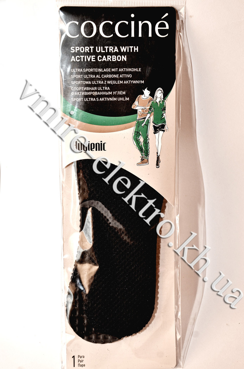 Устілки для спортивного взуття з активованим вугіллям Coccine Ultra Sport 40 розмір