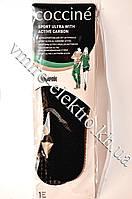 Стельки для спортивной обуви с активированным углем Coccine Ultra Sport 41 размер, фото 1