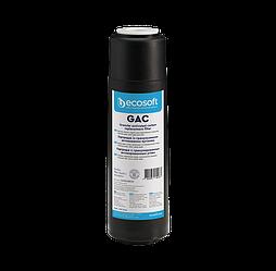 """Картридж з гранульованим активованим вугіллям Ecosoft GAC 2,5""""х10"""""""