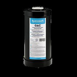 """Картридж с гранулированным активированным углем Ecosoft GAC 4,5""""Х10"""""""