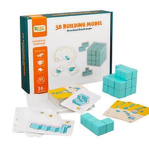 Деревянная развивающая игра Lesko DL-0236 3D Building Model для детей