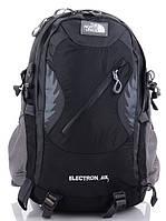 Туристичний рюкзак 336 grey Купити рюкзаки для походу недорого Рюкзак для туризму