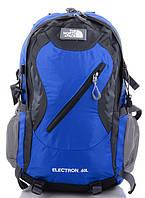 Туристичний рюкзак 336 blue Купити рюкзаки для походу недорого Рюкзак для туризму