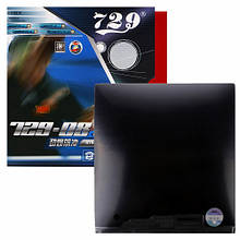 Вбудований газовий гриль з 3 пальників чорного кольору GrandHall Premium GT3 Built-in (В03433320А777)