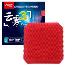 Накладка DHS Cloud Fog 3 - OX Червоний