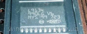 Мікросхема L9134 ST