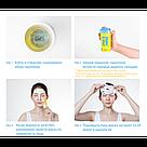 Надає сяйво і детокс - альгінатна маска для обличчя Dr. Jart+ Shake & Shot Rubber Luminous Mask 50г, фото 5