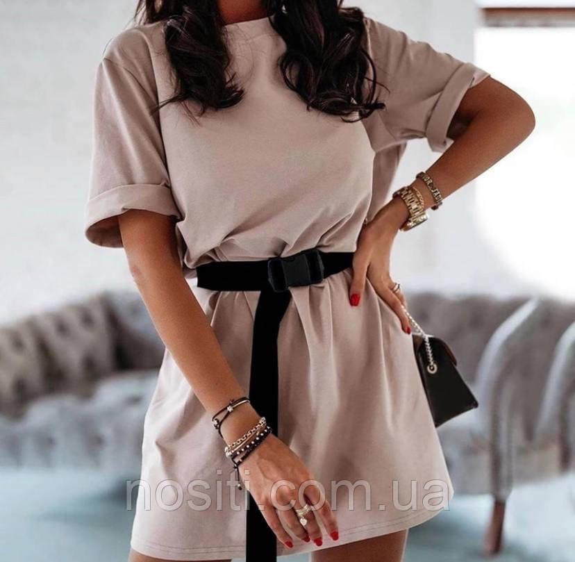 Женское платье футболка с поясом