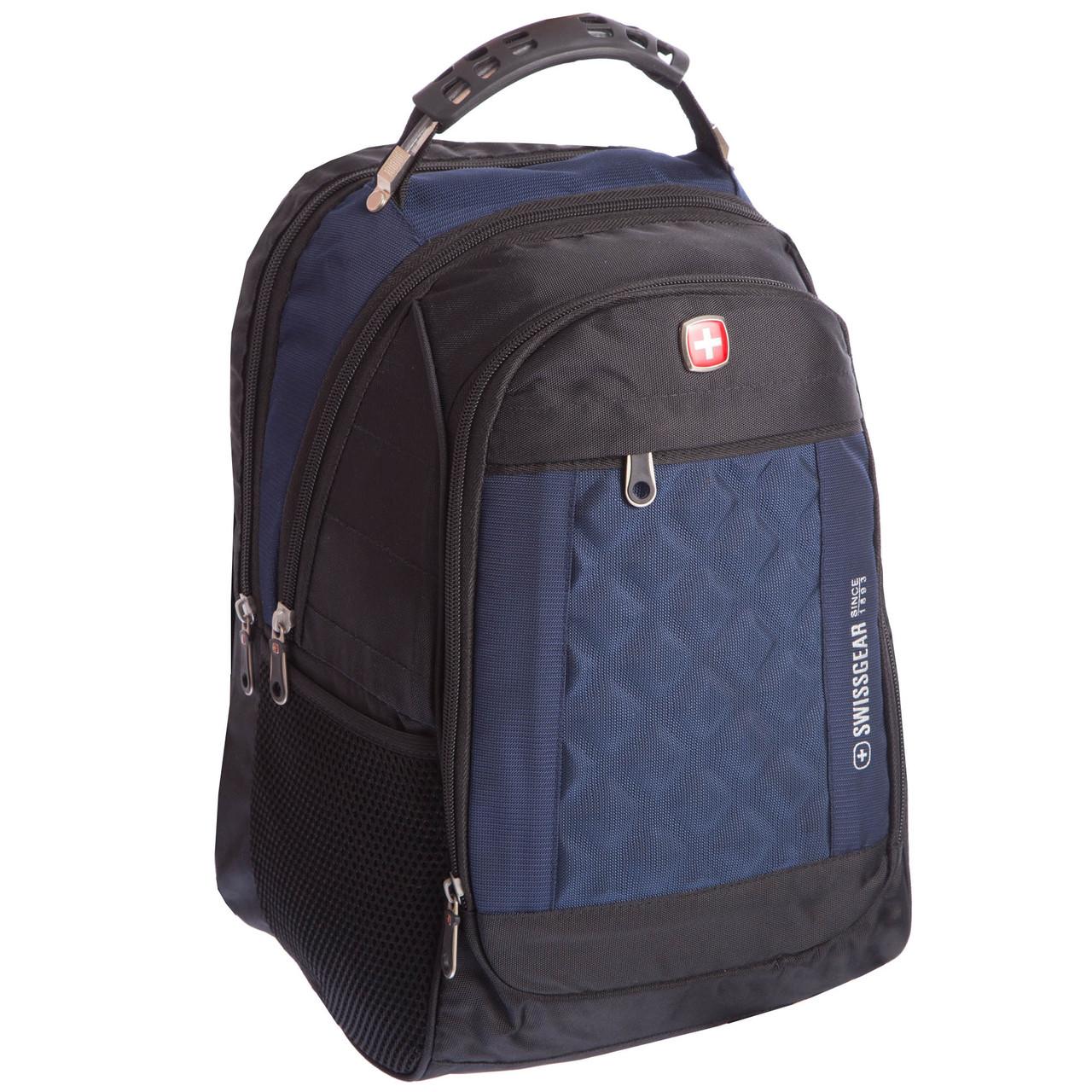 Рюкзак городской planeta-sport VICTOR 20л 028 17x28x39см USB Темно-синий