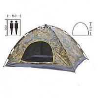 Палатка автоматическая 2-х местная туристическая 200х150 см, водонепроницаемая Камуфляж (хакки), фото 1