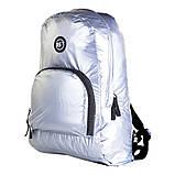 Рюкзак молодежный YES DY-15 Ultra light Серый металлик (558437), фото 2