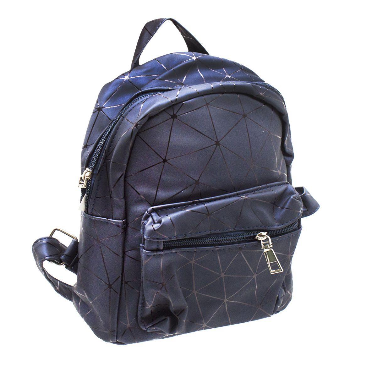 Дитячий рюкзак сірий MiC (З 32549)