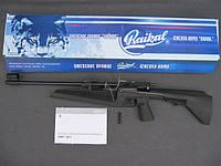 Пневматическая винтовка мр-61 (иж-61) пятизарядная ижевская baikal