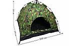 Палатка автоматическая 6-х местная туристическая 200х250 см, водонепроницаемая Камуфляж (хакки), фото 2