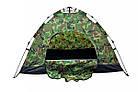 Палатка автоматическая 6-х местная туристическая 200х250 см, водонепроницаемая Камуфляж (хакки), фото 3