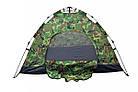 Палатка автоматическая 6-х местная туристическая 200х250 см, водонепроницаемая Камуфляж (хакки), фото 5