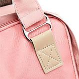 Рюкзак повседневный Lesko SM-04 Светло-розовый, фото 5