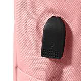 Рюкзак повседневный Lesko SM-04 Светло-розовый, фото 7