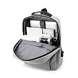 Повсякденний рюкзак тканинний Lesko LP-1123 Світло-сірий, фото 4