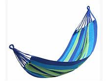 Гамак Гавайский Синий, Без Планки 80*200