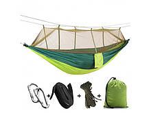 Туристичний гамак з москітною сіткою тканинний UKC Hammock Net зелений