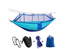 Туристичний гамак з москітною сіткою тканинний UKC Hammock Net синій