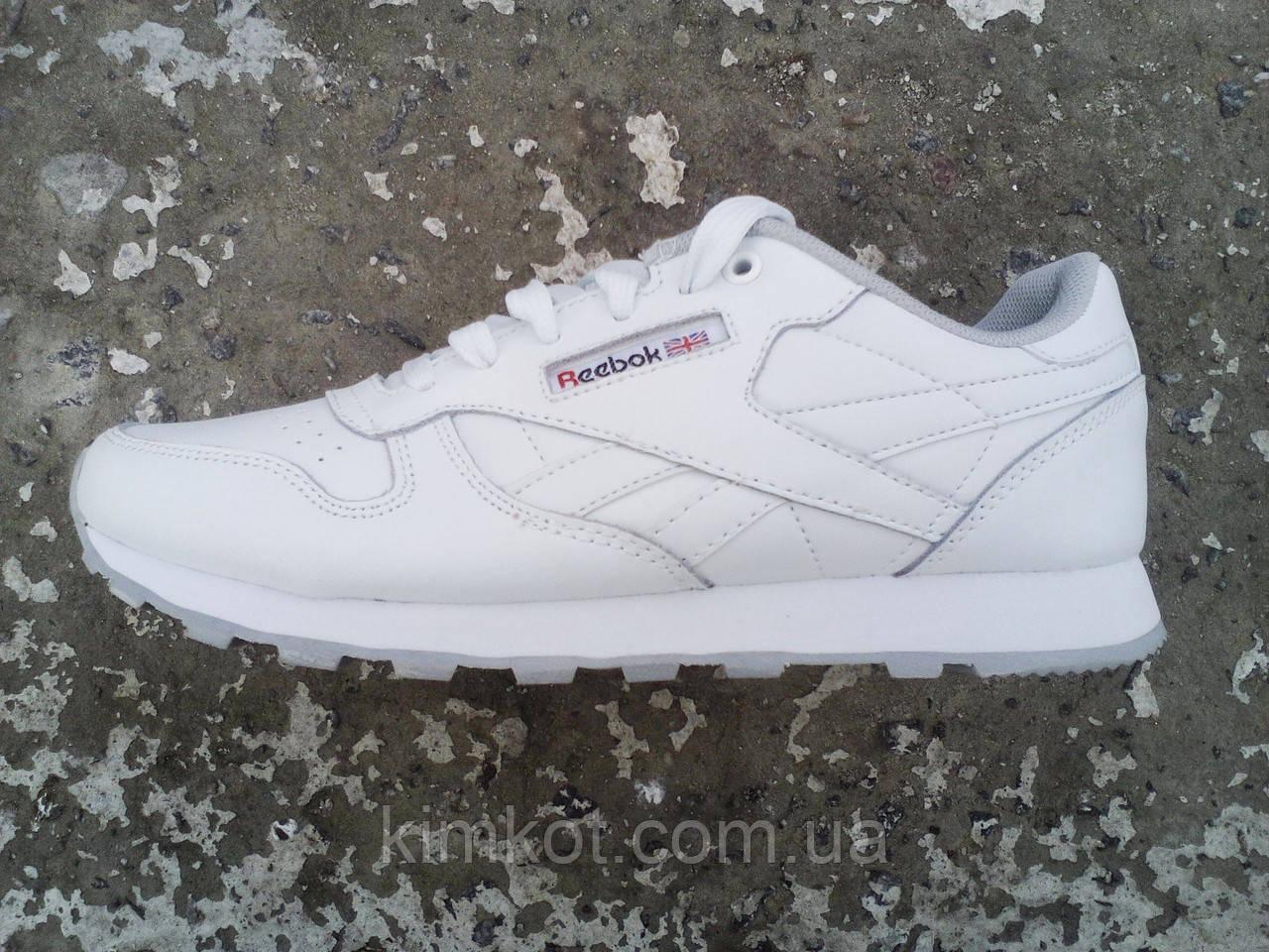 Кроссовки подростковые белые Reebok 36 -41 р-р  продажа 7caeaa2a6f18c