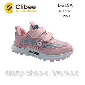 Детские модные кроссовки на девочку весна