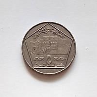 5 фунтов Сирия 1996 г., фото 1