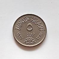 5 пиастров Египет 1967 г., фото 1