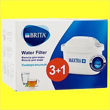Картриджі Brita Maxtra + (Бріта Макстра+) Ціна за 4 картриджа