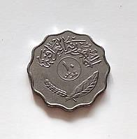 10 филсов Ирак 1979 г., фото 1