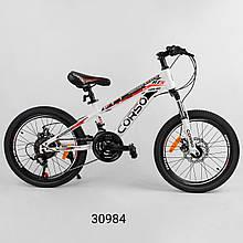 Спортивний дитячий велосипед Corso 20 дюймів