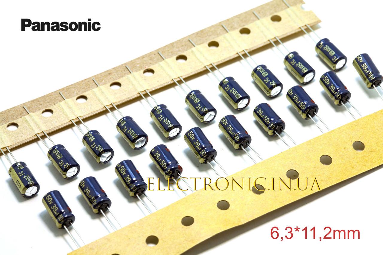 Panasonic FC series 39 мкФ 50 В 6,3*11,2 мм