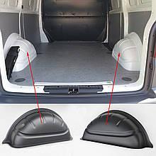 Пластикові захисні накладки на колісні арки для Volkswagen T5 L1 2003-2015